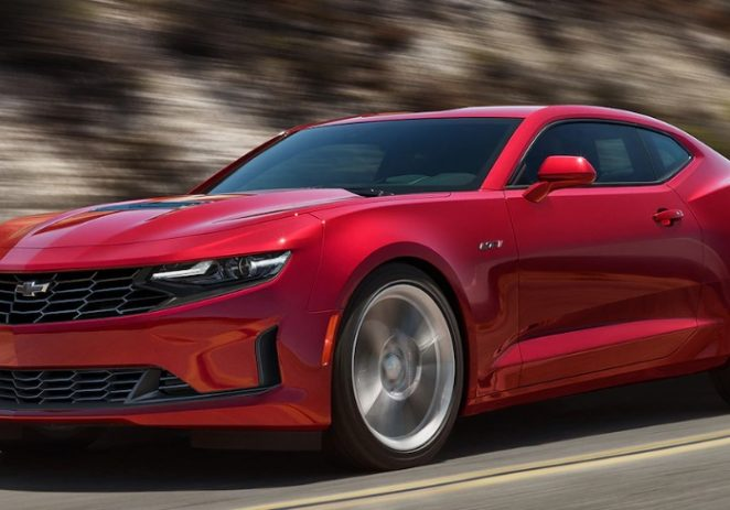 How To Increase Fuel Efficiency for Your Chevrolet Camaro